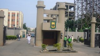 Main entrance of the Yaba College of Technology, Lagos