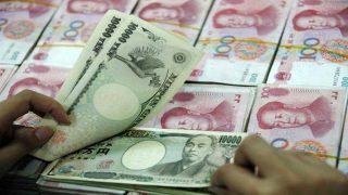 China currency, Yuan   PHOTO: BANK OF CHINA.