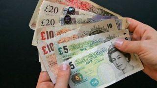The British pound. (AFP File Photo)