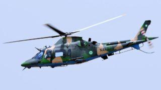 A Nigerian Air Force Aircraft