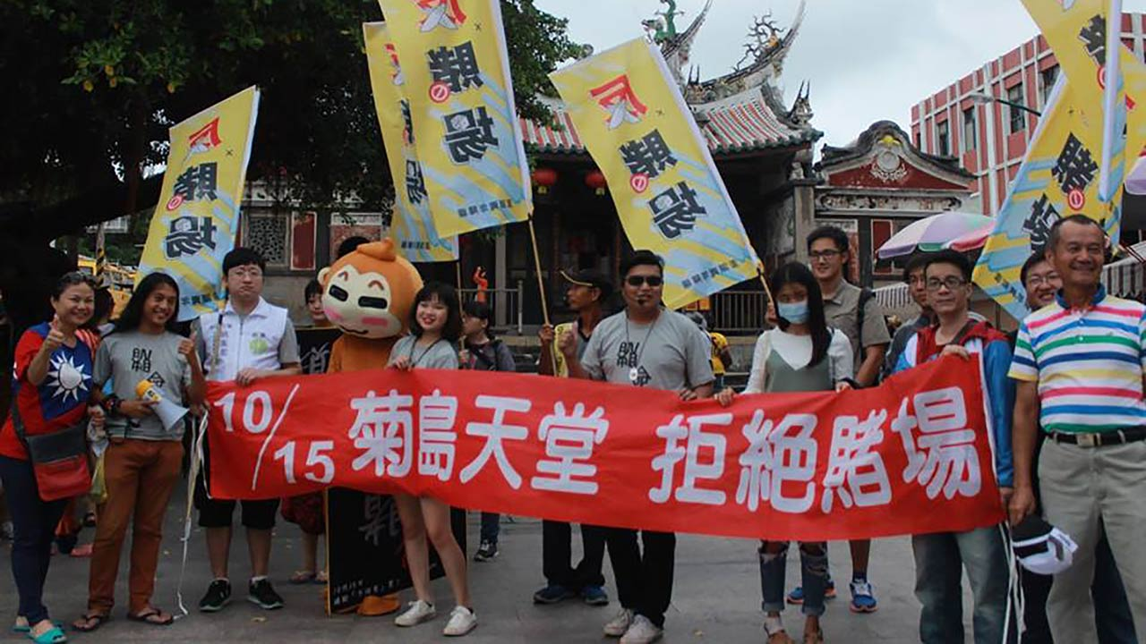"""This handout picture taken on October 8, 2016 and released by Taiwan's Tree Party shows an anti-casino demonstration in Penghu. The banner reads """"Refuse the casino"""". On the remote western archipelago of Penghu, which has a population of 100,000 and is popular with visitors for its pristine beaches and turtle sanctuaries, residents will vote on October 15 on whether to allow a casino to be developed. It is the second time they have voted, after rejecting the idea seven years ago. STR / Tree Party / AFP"""