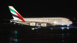 Emirates Airline. PHOTO: TWITTER
