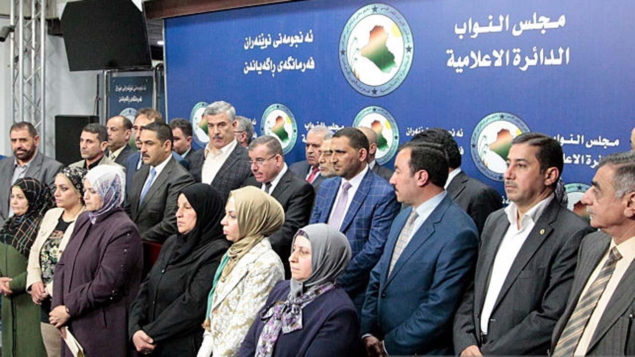 Iraqi Response To Travel Ban