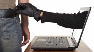 e-banking-fraud