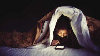 PHOTO: iPhone Spy World